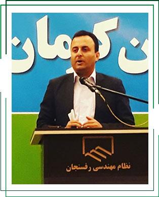 سیمان ماهان کرمان